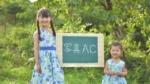 スマホで写真ACの写真のダウンロード方法